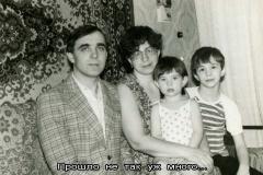 My_family_1