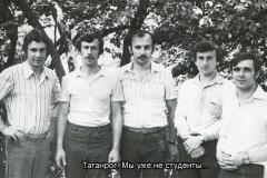 Taganrog_all_1_1