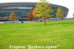 Park_L_12