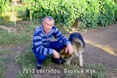 Bulgakov_s